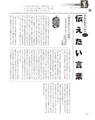 エッセイ-1.jpg