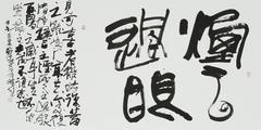 内閣総理大臣賞.jpg